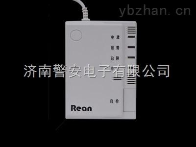 济南新产品独立式可燃气体报警器