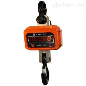 直视型电子吊秤1T/3T/5T/10T电子吊钩秤