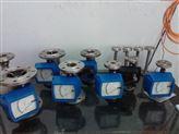 機械式金屬管浮子流量計
