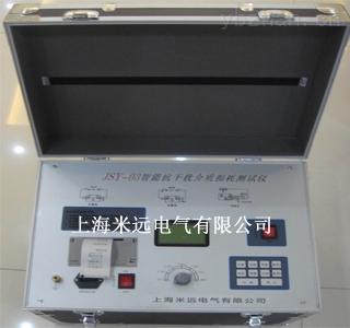 三通道助磁67变压器直流电阻测试仪