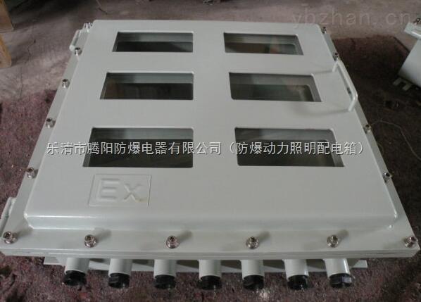 供應數顯溫控儀表防爆箱殼體