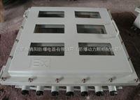数显温控仪表防爆箱/挂式安装数显温控仪表防爆箱