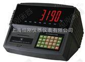 XK3190-DS3m1地磅顯示器