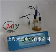 MY102A型微量水分测定仪