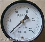 膜盒压力表YE-100B