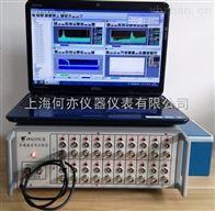 AWA6290L多通道信号分析仪
