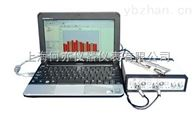 AWA6290S型声强测量分析仪