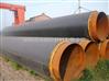 热力管道保温管的生产商,小区供暖保温管的价格