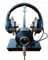 AWA6128D型双耳机测试仪