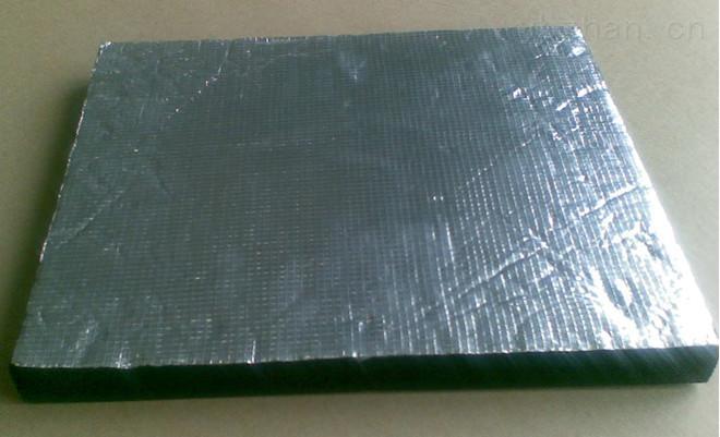 通辽市铝箔贴面橡塑保温板 全国出售