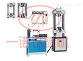 微机控制钢绞线试验机性能测试准确