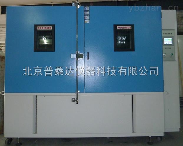北京步入式高低溫檢測室