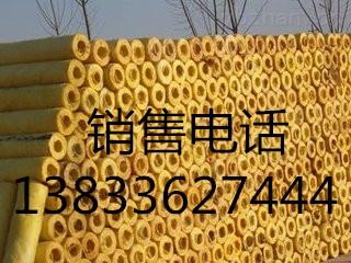 抚顺离心玻璃棉管-玻璃棉保温厂家价格
