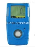 庫號:M210314-便攜式有毒有害氣體檢測儀(四氣體) 型