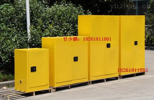 易燃品储藏柜-易燃品储物柜