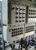 防爆电源开关箱/非标防爆控制箱/钢板焊接防爆开关箱非标
