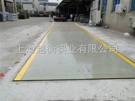 上海SCS-XC系列60吨电子汽车衡