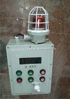 带防爆声光报警器防爆控制箱/防爆控制箱/防爆仪表箱