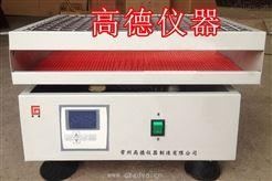 JPH-300智能无刷电机摇床