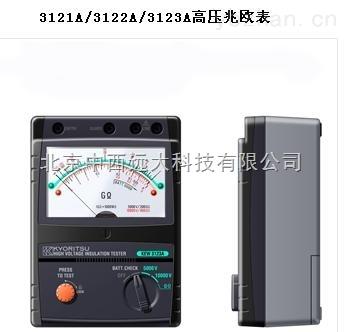 庫號:M327500-日本共立/高壓兆歐表