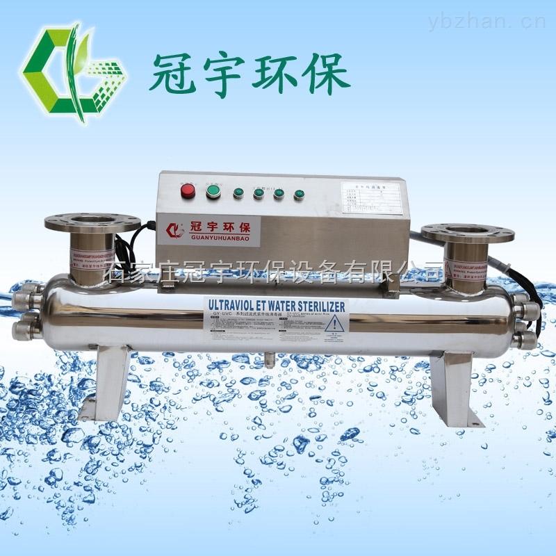 GYC-UUVC-960-云南昆明紫外线消毒器生产厂家