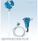 電感式液位變送器