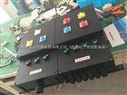 FXK-S工程塑料防水防尘防腐控制箱