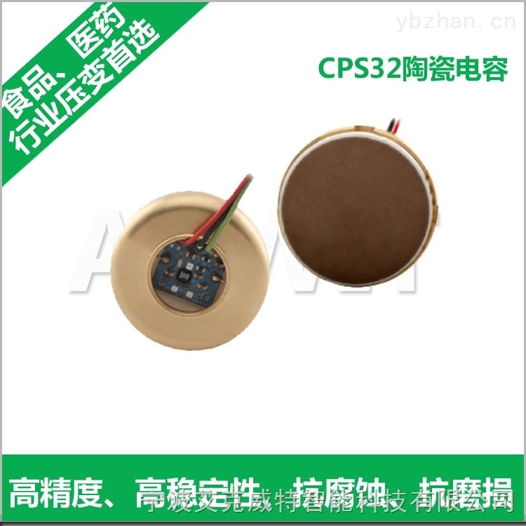 美国进口5KPa陶瓷电容压力传感器