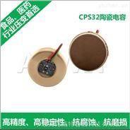 供应高精度陶瓷电容压力传感器