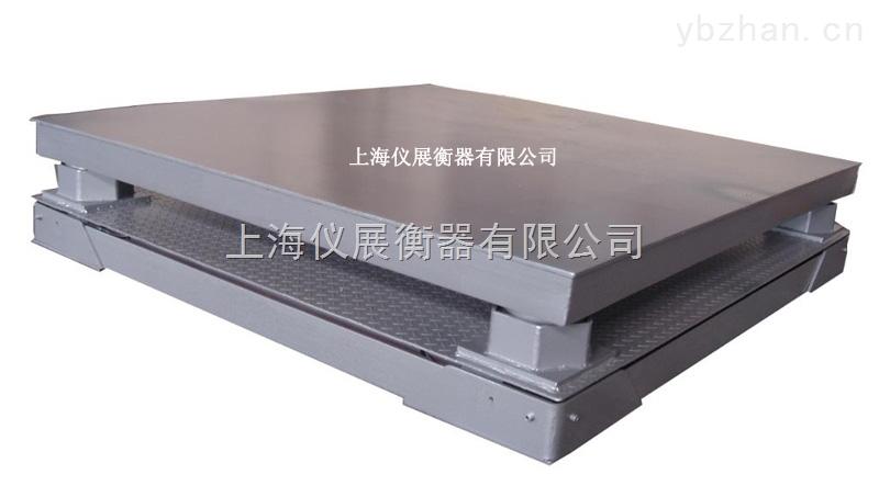 廠家定做高精度稱鋼卷緩沖電子地磅