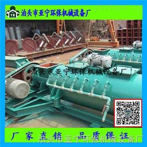 广东梅州SJ60型双轴粉尘加湿搅拌机保修一年