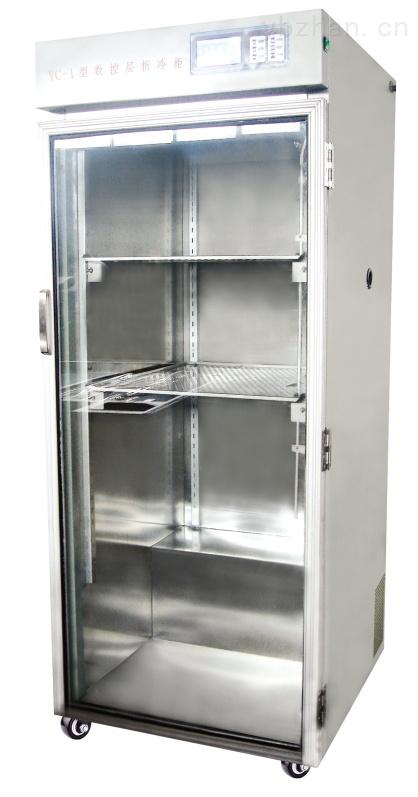 单门层析实验冷柜