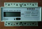 1250SC三相三線100V液晶顯示屏帶紅外485遠程通訊