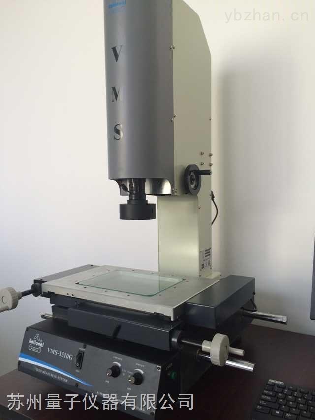 万濠RATIONAL标准型影像测量仪VMS-1510G