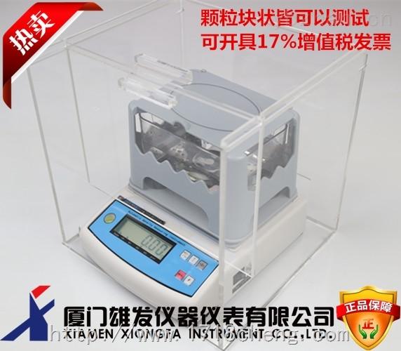 ABS塑料密度計 密度儀