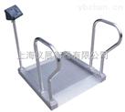 碳钢材质医用透析体重秤200kg报价