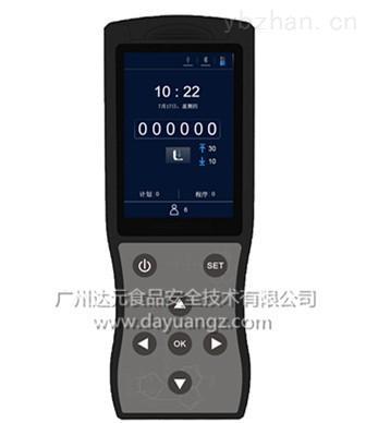 手持式ATP荧光检测仪 配套齐全 厂家直销 全国包邮 价格优惠