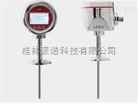 LG200-FRF铂电阻卫生型温度变送器