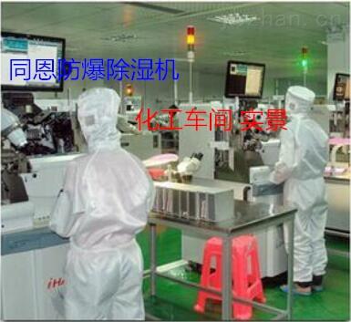 东川除湿机厂家直销 防爆+管道除湿机信誉有保障