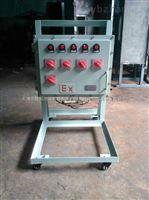 移动式防爆照明配电箱/手推移动式防爆照明动力配电箱