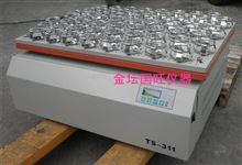 TS-322大容量摇瓶机作用
