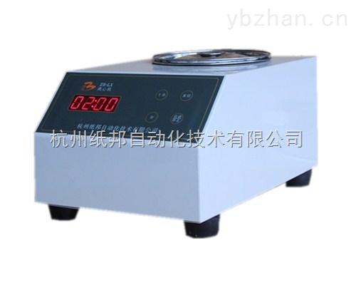 ZB-LX-廠家熱賣紙漿電動離心機