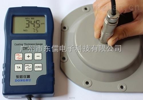 标配搪瓷层/油漆层测厚仪一整套价格
