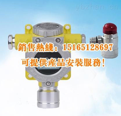 菏泽乙醇浓度检测仪