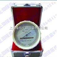 高原型空盒氣壓計