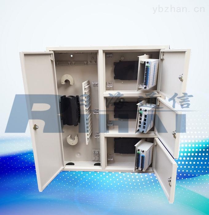 日海-144芯三网合一光纤分纤箱