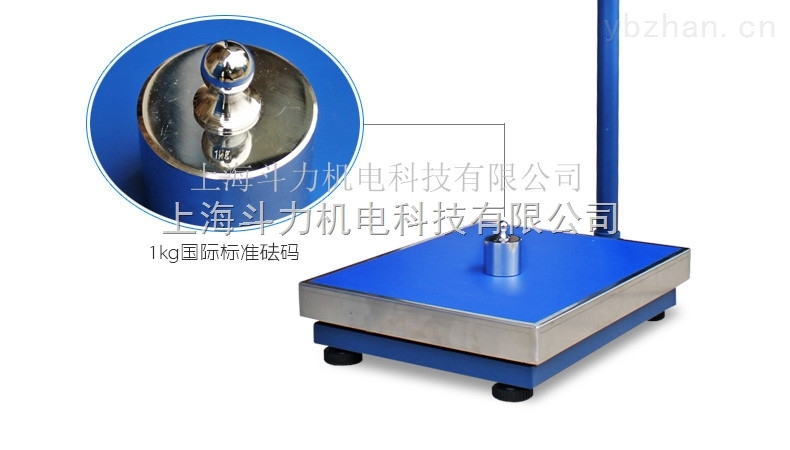 TCS-定制款-廠家直銷平臺式電子秤可打印不干膠標簽