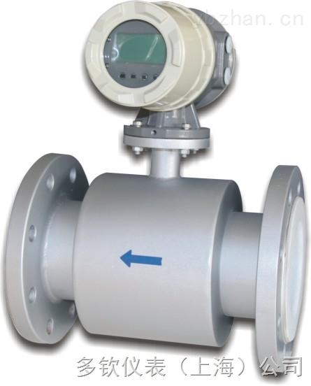 DMF-排污用污水流量計