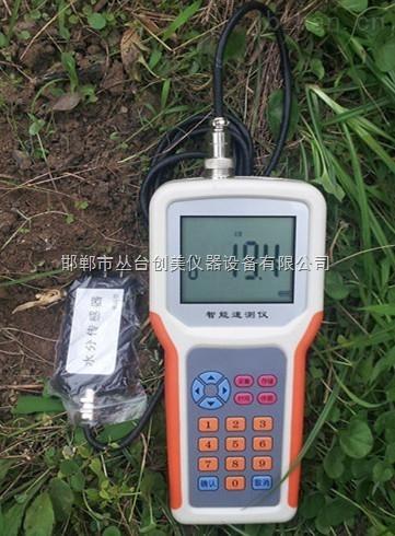 土壤墒情测定仪/土壤墒情监测仪价格