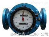 上海柴油流量计